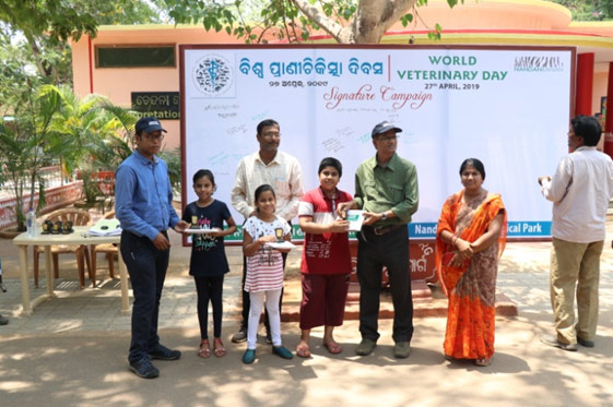 World Veterinary Day 2019